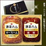 伝統の味 KD-113