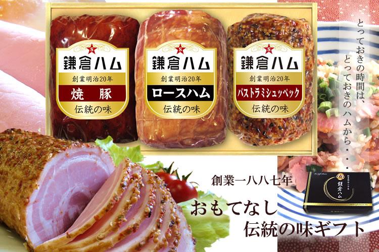 伝統の味シリーズ 3品4000円
