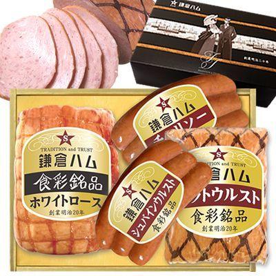 食彩銘品 KV-103
