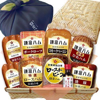 特選高級グルメ[松]7560円送料無料